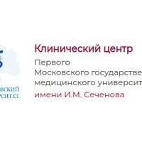 Поликлиника 20 новосибирск главный врач