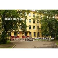 Больница москва парк культуры
