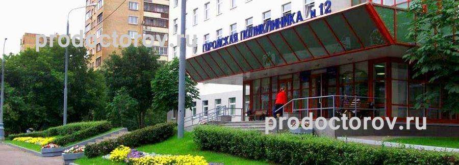 Прикрепление к поликлинике Петровско-Разумовская медицинская справка на танцы