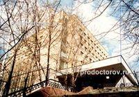 Травмпункты Москвы и МО Адреса телефоны расписание