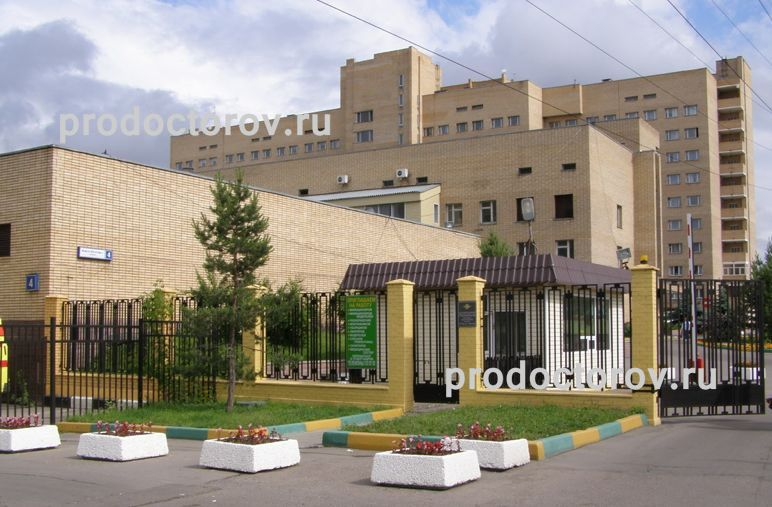 Больница 1 г.дзержинск