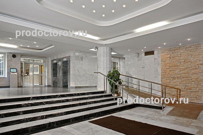 Диагностический центр краевая больница хабаровск