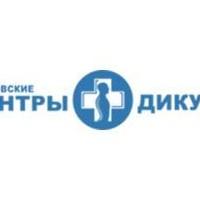 ЛДЦ Кутузовский  Открытая клиника на м Славянский
