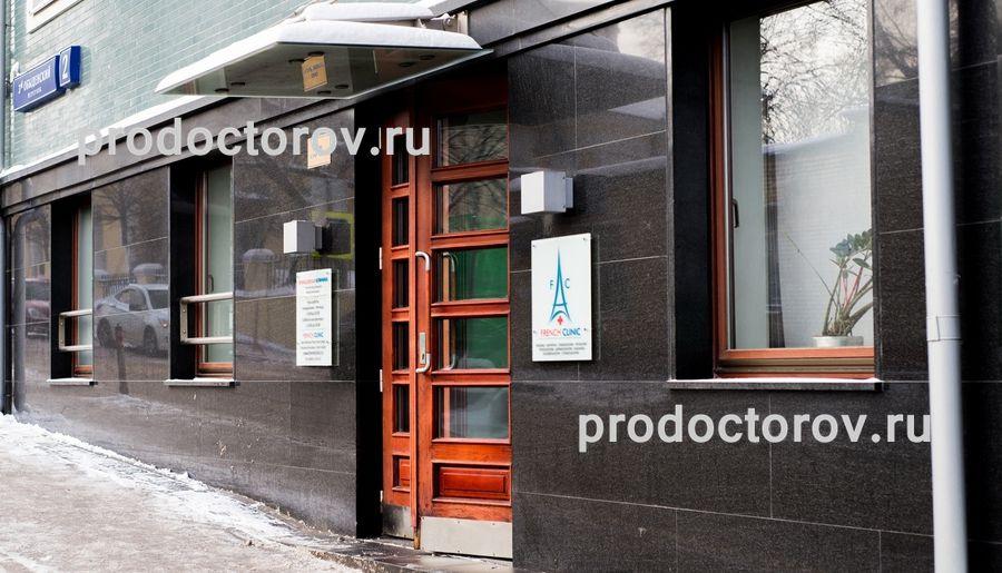 Французская анальная клиника