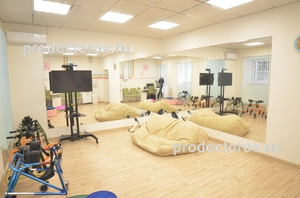 Ооо междисциплинарный центр реабилитации