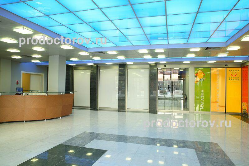 Владелец «Европейского медицинского центра» стал собственником ...   533x800