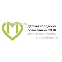 Больница 8 советского района