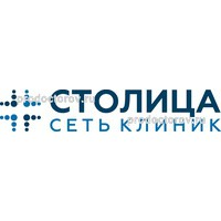 Ленинский 90 клиника столица