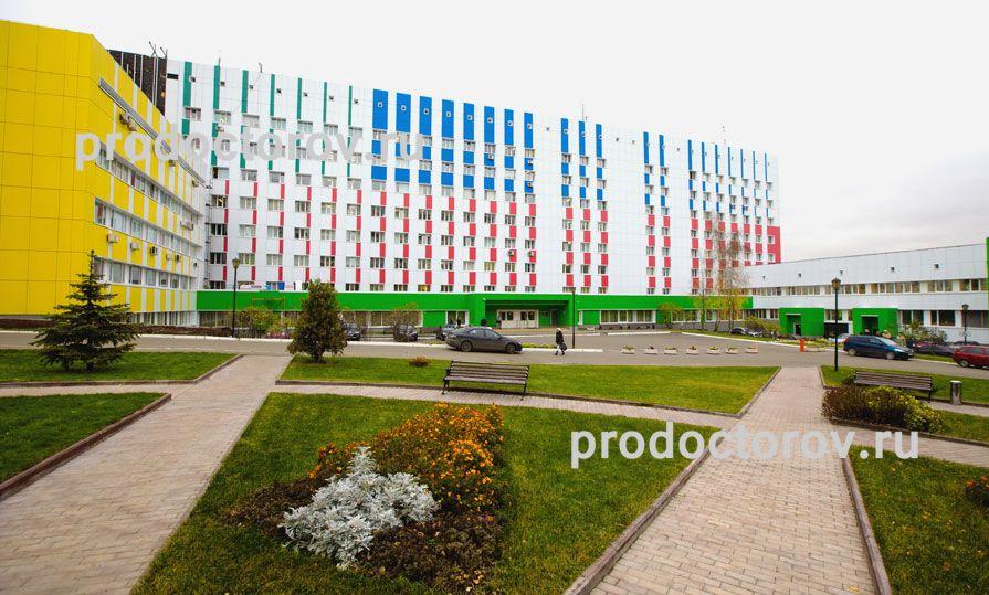 Уборщица в больницу в москве