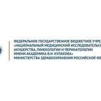НИИ Кулакова — Центр акушерства и гинекологии на Опарина 4: официальный сайт больницы, телефон регистратуры
