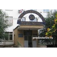 4 стоматологическая поликлиника г. воронеж