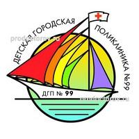 Красногвардейское крым поликлиника регистратура