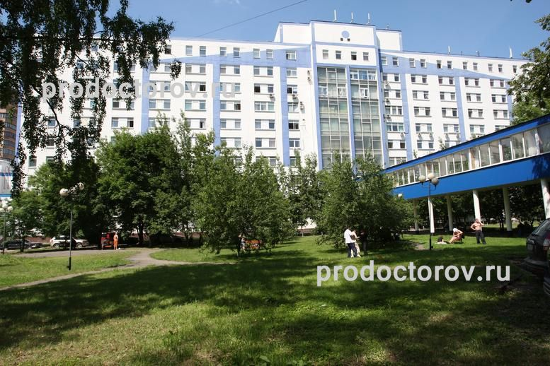 Городская поликлиника 2 пермь адрес