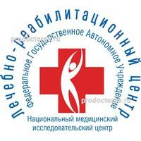 Реабилитационный центр после эндопротезирования коленного сустава