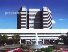 Кардиологический центр на каширке