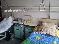 f7134a79f8da Отзывы 900 пациентов о онкологическом центре Блохина в Москве - ПроДокторов