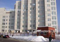 Москва женская консультация при поликлинике 77