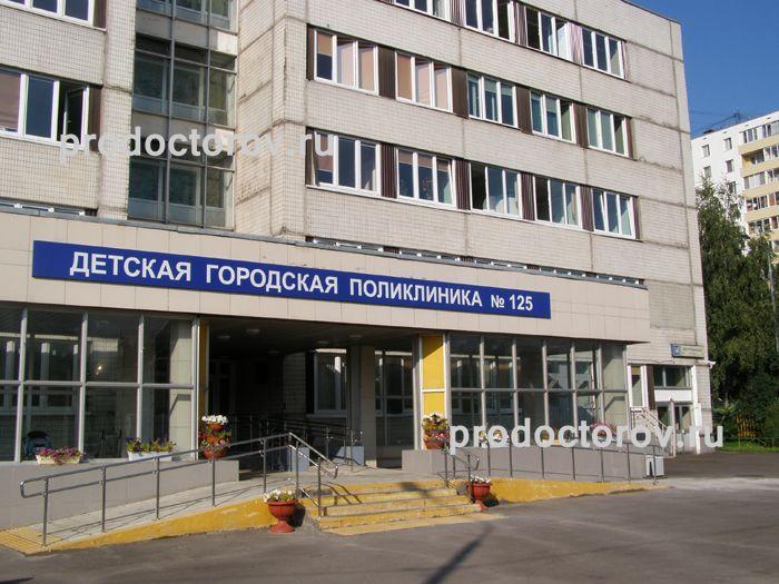 Отзывы о детской больнице раухфуса