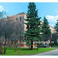 Детская клиническая областная больница москва