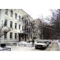 Обуз курская городская больница 2 официальный сайт