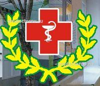 Стоматологическая клиника г. реутов