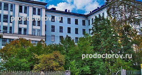 Калужская областная стоматологическая поликлиника ленина 111
