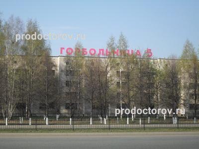 Санкт петербург поликлиники московский район