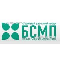 Вызов врача на дом поликлиника калининского района спб