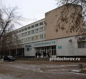 Белгород клиника маханова запись на прием к врачу