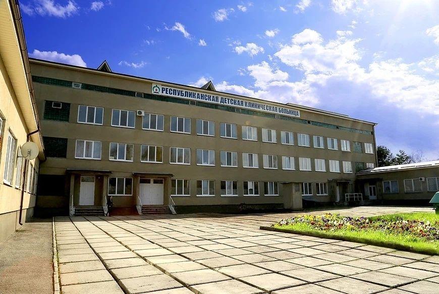 Городская больница 1 первоуральск официальный