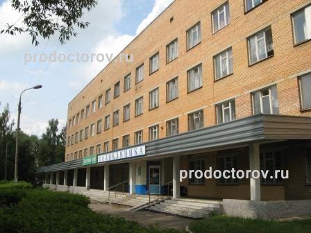 Стоматологическая поликлиника 19 олсуфьевский переулок телефон