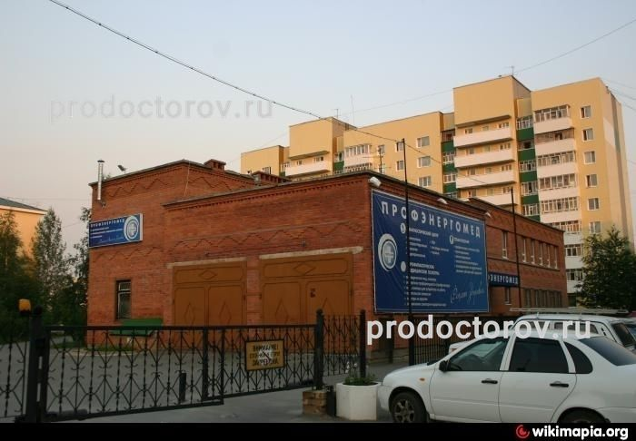 поликлиника нефтеюганск 16 мкр расписание приема врачей
