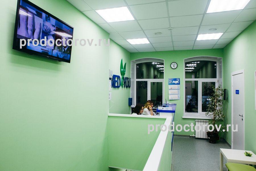 Прием врачей в поликлинике отрадное кировского района
