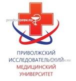 ПФМИЦ (НИИ травматологии и ортопедии - НИИТО), Нижний Новгород - фото