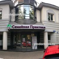 Платная наркологическая клиника нижний новгород лечение от наркомании по сертификатам