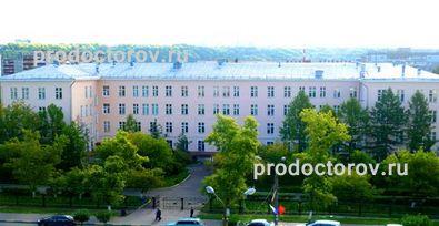 Областная городская больница г оренбурга