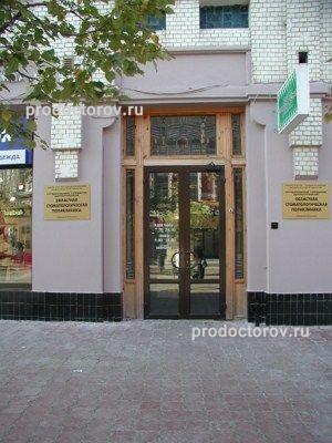 Воронеж областная больница гинекологическое отделение отзывы