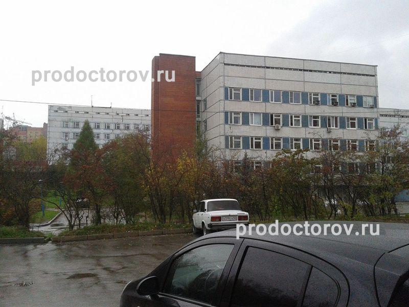 Больница 3 волгодонск лор отделение