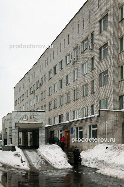 Офтальмологическая клиническая больница боткина официальный сайт