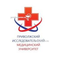 Эндопротезирование тазобедренного сустава в Нижнем Новгороде