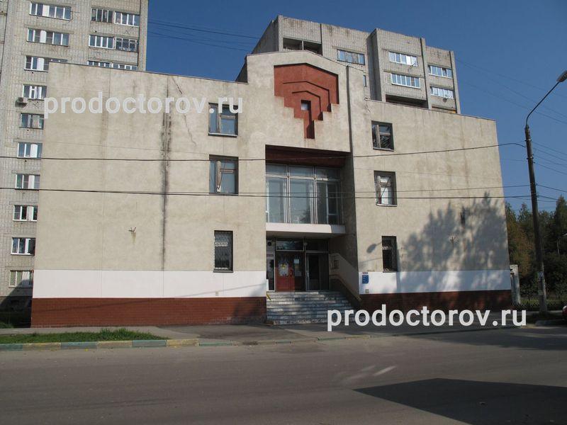 Тульская областная больница официальный сайт