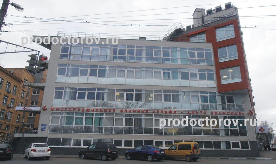 Мурманская область город кировск поликлиника