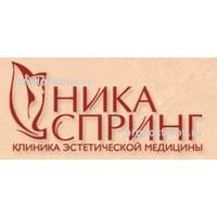 Саранск стоматологическая поликлиника серадзская 22