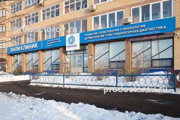 Расписание автобусов тутаев-ярославль областная больница