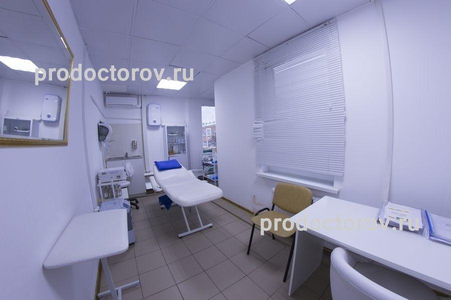 Платные медицинские центры по лечению суставов нижний новгород лечение эпикондилита локтевого сустава народными методами