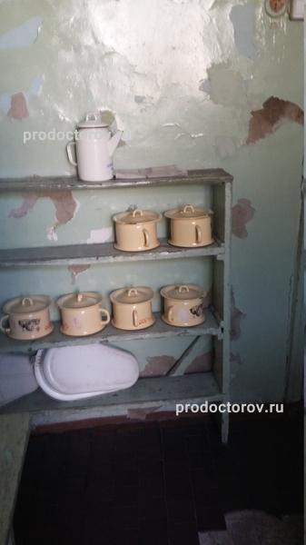 Консультативная областная поликлиника южно сахалинска