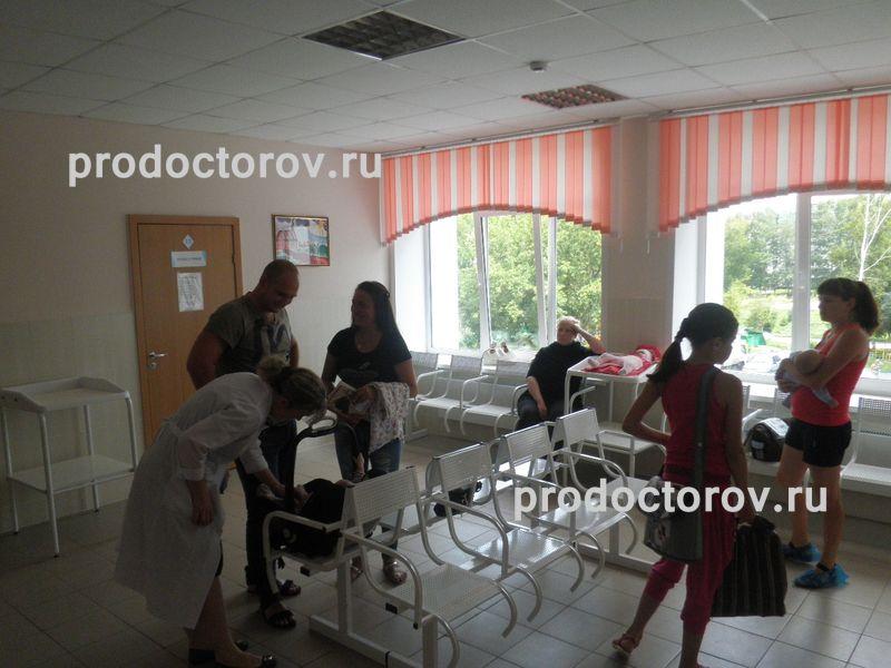 Скорая помощь 14 поликлиника