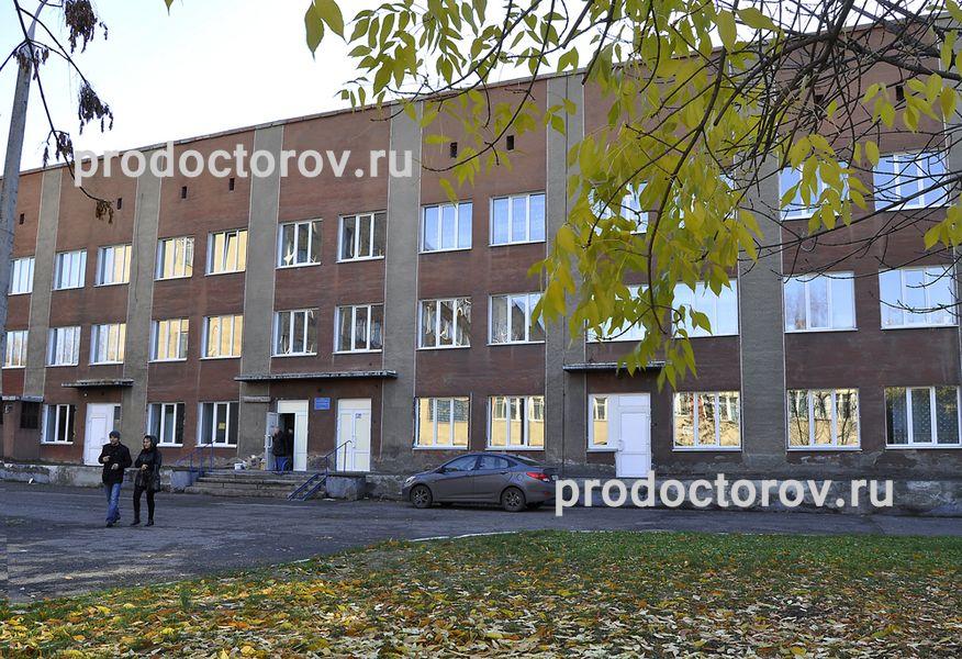 Поликлиника номер 38 москва