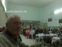 Новороссийский интернат для престарелых купить частные дома в москве