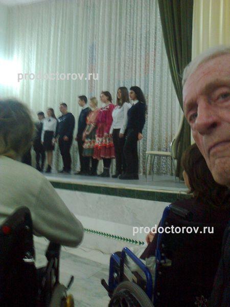 Интернаты престарелых и инвалидов в новороссийске отопительные котлы для частного дома купить в москве